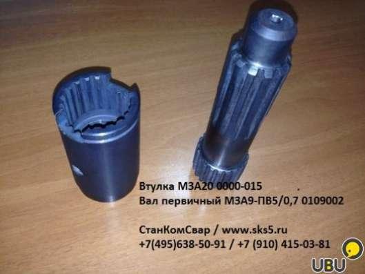 Труба нагнетания мза9-пв5/0.7 0009-210