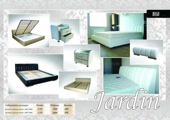 Купить кровать Жардин ТМ BISSO