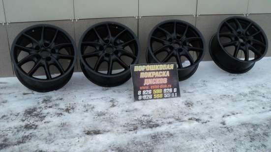 Порошковая покраска дисков Эстет-Диск в Москве Фото 3