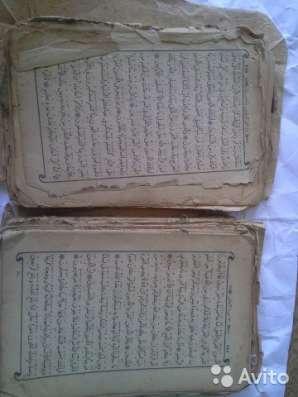 Книга, коран на арабском