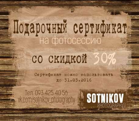 Графический дизайн, полиграфия в г. Харьков Фото 5