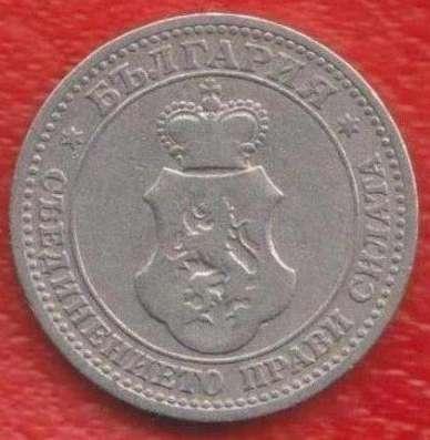 Болгария 5 стотинок 1906 г