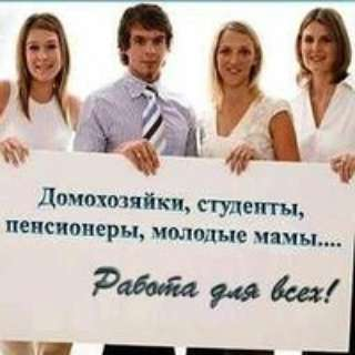 Административно-кадровый сотрудник