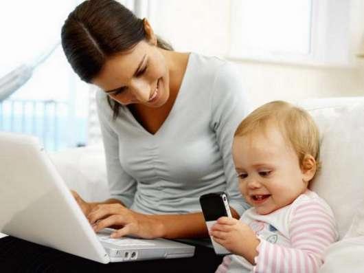 Работа на дому для мамочек в декрете.