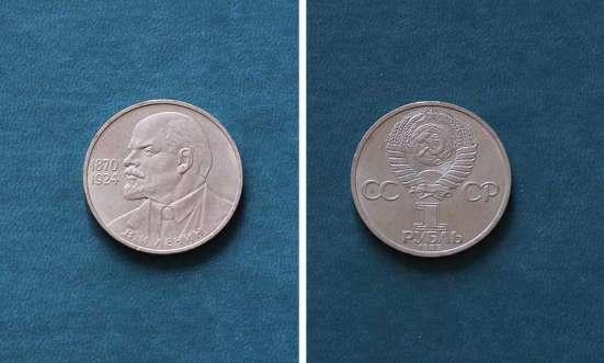 Юбилейные монеты СССР (набор N3) в Екатеринбурге Фото 1