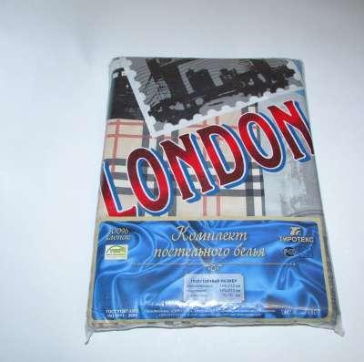 Постель Лондон.