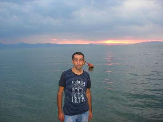 Туры по Армении в г. Ереван Фото 3