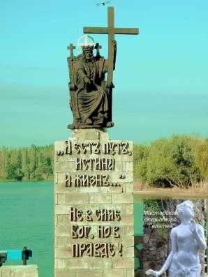 Скульптура Иисуса Христа на троне