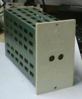 Усилительное устройство УКТ-4У2