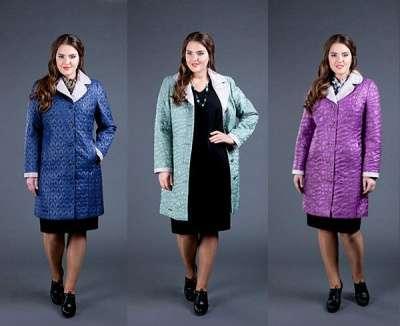 Куртка женская стеганая Форте Примо 48-78