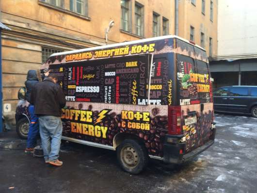 Кафе на колесах в Санкт-Петербурге Фото 2