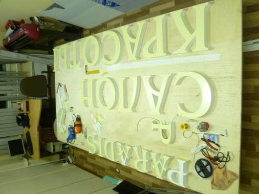 Объёмные буквы, Наружная Реклама, Логотипы,Крышные установки в Москве Фото 3