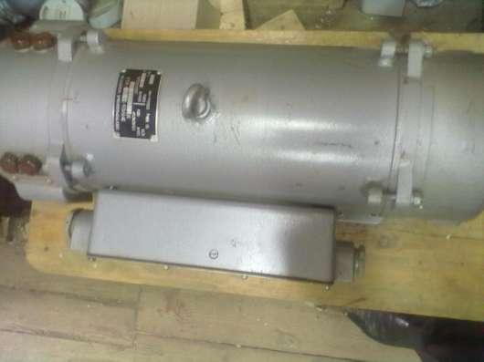 Электромашинусилитель ЭМУ-12 А