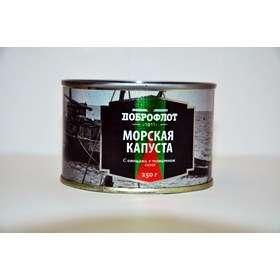 """Морская капуста с овощами в томатном соусе """"Доброфлот"""", 250"""