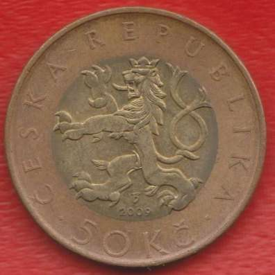 Чехия 50 крон 2009 г. Прага в Орле Фото 1