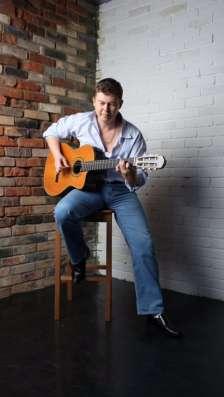 Обучение игре на гитаре, выезд на дом