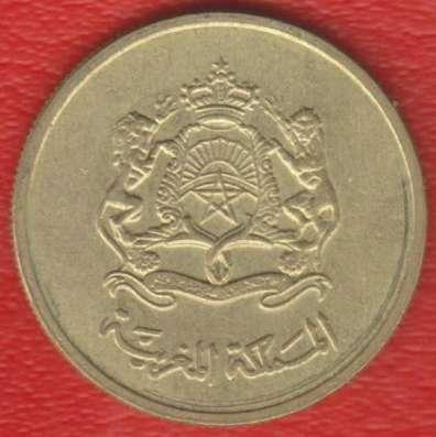 Марокко 20 сантимов 2002 г.