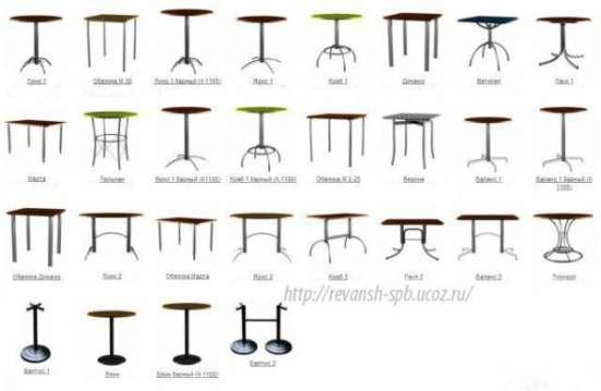 Мебель для кафе, баров и ресторанов от производителя. в Санкт-Петербурге Фото 3