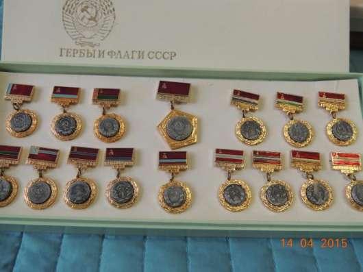 Коллекция значков собранных в ССCР!!!!!! всего 657шт
