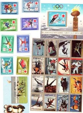 Продаю подборку марок олимпиада 1972 год
