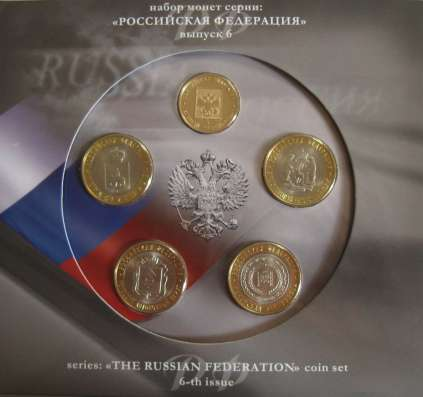 Комплект монет