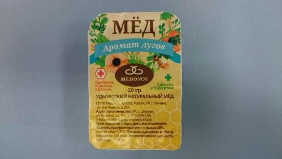Мед и продукты пчеловодства в Ижевске Фото 1