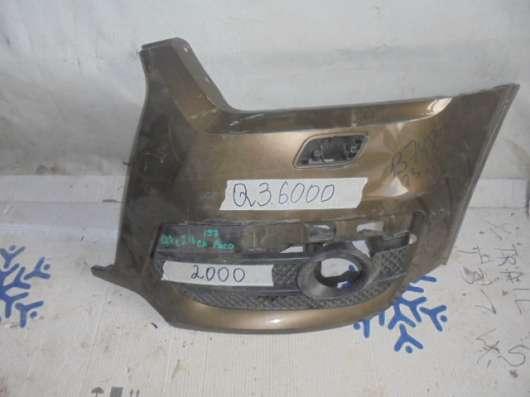 Левая часть бампера Audi Q3