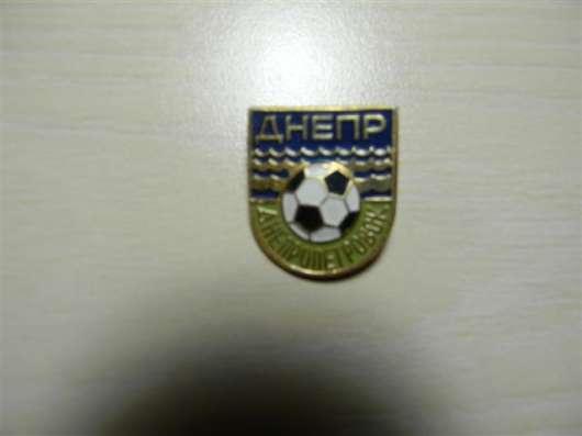 Значки, футбол, Украинские клубы, 14 штук