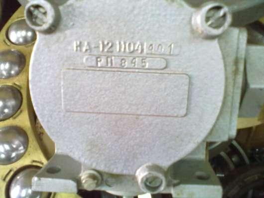 Командааппарат . КА -12. 1104. 401