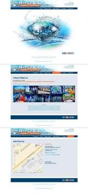 Создание 5-страничного сайта-визитки