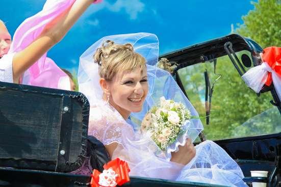 Свадебный фотограф в Екатеринбурге Фото 5