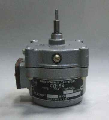 Электродвигатели синхронные сд-54