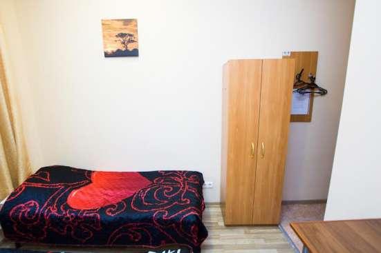 Комфортный мини-отель