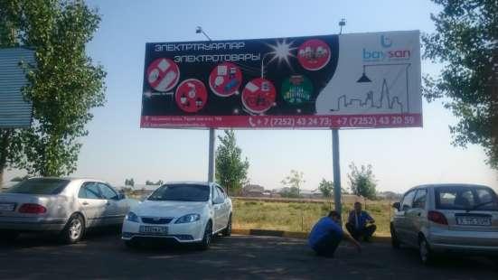 АРЕНДА билбордов под ключ
