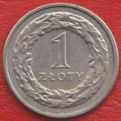 Польша 1 злотый 1992 г