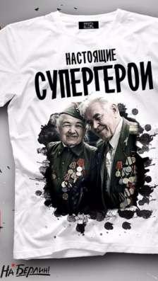 Футболки к 9 мая в Москве Фото 1