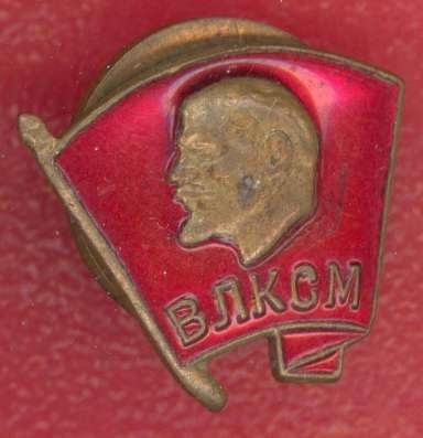 Знак ВЛКСМ Комсомол Комсомольский винт