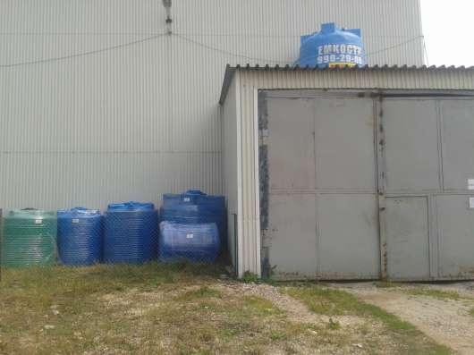 Емкости пластиковые в Ульяновске Фото 3