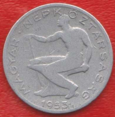Венгрия 50 филлеров 1953 г в Орле Фото 1