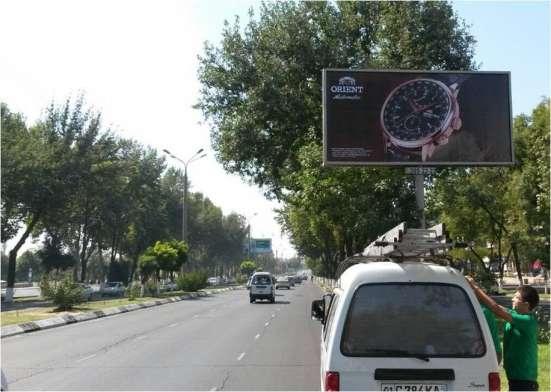 Размещение рекламы на билбордах и призматронах по городу