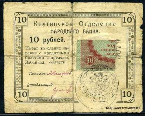 Куплю старые бумажные деньги России и СССР в Москве Фото 2