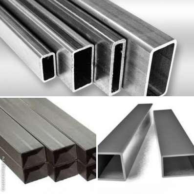 Большой выбор металла доставим бесплатно