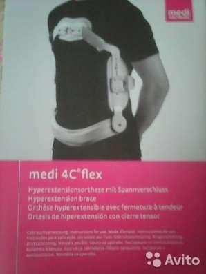Грудо-поясничный корсет 4С flex