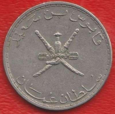 Оман 50 байса 1999 г.