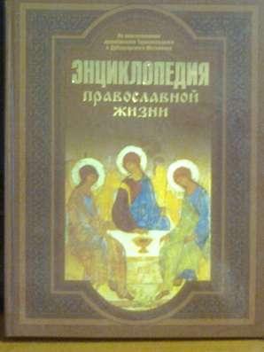 Христианская литература в Липецке Фото 4
