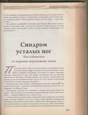 Домашний доктор для женщин в Москве Фото 3