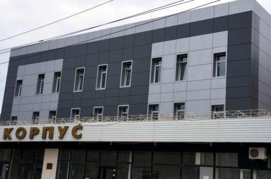 Вентилируемый фасад из композита, керамогранита, металлического сайдинга