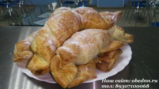 Пироги и кондитерские изделия оптом