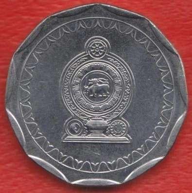 Шри-Ланка 10 рупий 2013 г.