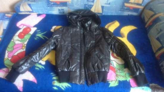 Продаётся куртки